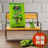 酸Q軟糖-蘋果x12袋(平均50元1袋)-生活工場