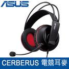 ASUS 華碩 Cerberus 賽伯洛斯 電競 耳機麥克風
