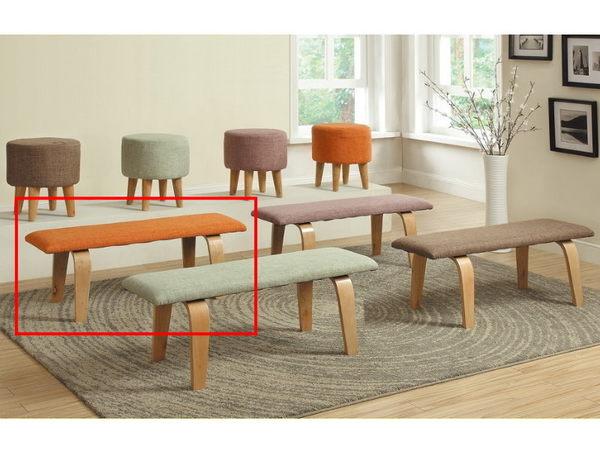 椅子 CV-332-7 橙色1461曲木長凳【大眾家居舘】