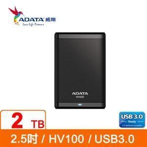 【台中平價鋪】全新 ADATA 威剛 HV100 2TB(黑) USB3.0 2.5吋行動硬碟 公司貨