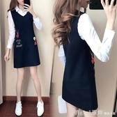秋季韓版氣質洋裝女秋冬洋氣小個子休閒時尚背帶裙子套裝兩件套 俏girl