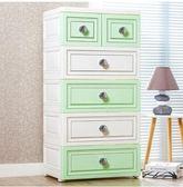 加厚抽屜式收納櫃兒童衣櫃塑料五斗櫃歐式【美式綠白混色五層】