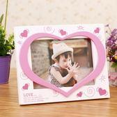 創意7寸情侶愛心相框黏牆擺台簡約婚紗兒童溫馨家庭全家福相框  居家物語