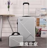 旅行密碼箱子母箱20寸拉桿行李箱男女學生潮韓版24寸大容量萬向輪MBS『潮流世家』