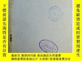 二手書博民逛書店STATISTICAL罕見SUMMARIES OF CHINES