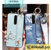 【萌萌噠】Xiaomi 紅米 Note8 Pro 腕帶支架復古花朵碎花保護殼 全包防摔軟殼 手機殼 附同款掛繩