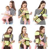 新初生嬰兒背帶寶寶腰凳單橫抱帶前抱式坐凳四季通用多功能全館滿千88折