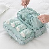 收納箱 旅行內衣收納袋衣服包旅游便攜收納包內褲文胸包多功能衣物整理袋 交換禮物