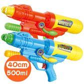 玩具槍 兒童水槍玩具雙噴頭成人打仗氣壓戲水沙灘漂流洗澡玩具室外團建夏T