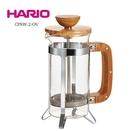 金時代書香咖啡 HARIO 橄欖木濾壓咖啡壺 300ml CPSW-2-OV