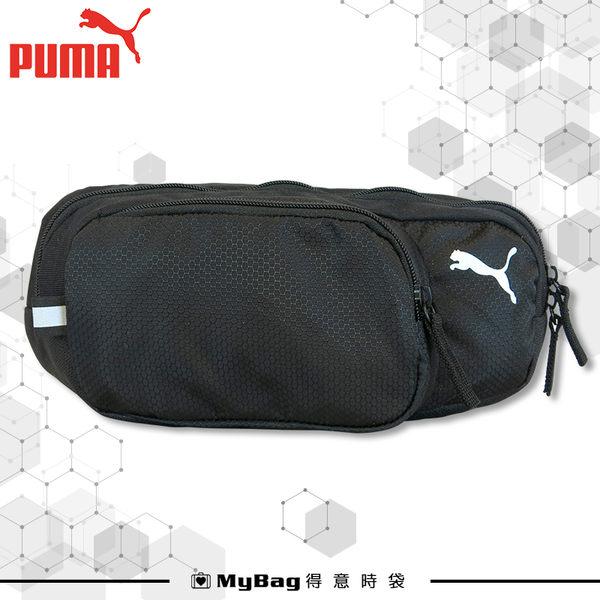 PUMA 腰包 黑色 運動腰包 單肩包 斜跨包 多夾層 075756 得意時袋