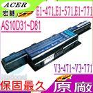 ACER 電池(原廠)-宏碁E1-471G,E1-571G,E1-771G,E1-471,E1-571,E1-571,E1-531G,E1-571G,E1-421G,E1-431G,AS10D31