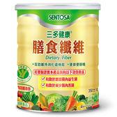 三多 健康膳食纖維(350g/罐)x1
