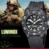 LUMINOX 雷明時 SENTRY 43mm/BK/陸/美軍指定碳纖錶/nevy/軍錶/0201.SL 現貨+排單/免運!