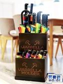 古銅色 雨傘架雨傘收納架多功能鐵藝傘桶雨傘放置架【英賽德3C數碼館】