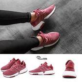 adidas 慢跑鞋 POD-S3.1 W 紅 白 透氣編織鞋面 P.O.D System 全新系列 女鞋 運動鞋【PUMP306】 B37508