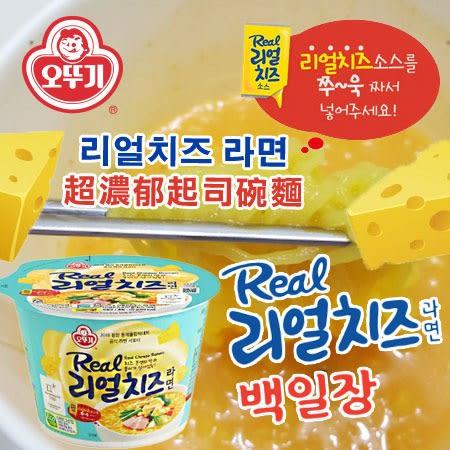 韓國 不倒翁 超濃郁起司碗麵 120g 真起司醬拉麵 起司拉麵 拉麵 泡麵 碗麵 消夜 韓國泡麵