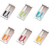 *新品上市*日本原裝進口 KYOCERA 彩色 京瓷陶瓷刀 14cm+削皮刀 促銷價1965!六色可選購