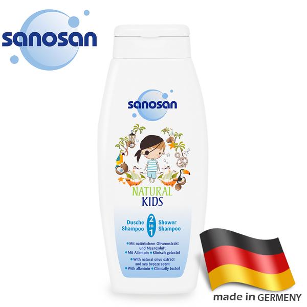 【買一送一】德國sanosan珊諾-天然海洋香洗髮沐浴露250ml