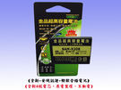 【全新-安規認證電池】SAMSUNG三星...