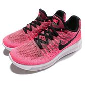 【五折特賣】Nike 慢跑鞋 Wmns LunarEpic Low Flyknit 2 粉紅 黑 白底 襪套式 女鞋 運動鞋【PUMP306】863780-200