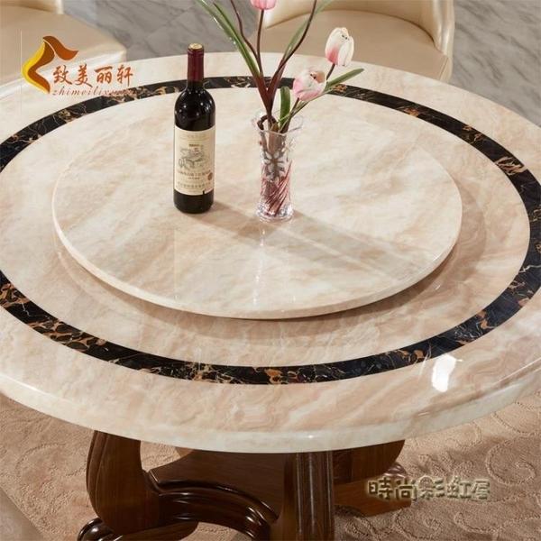 歐式大理石餐桌圓形轉盤餐桌椅組合現代簡約中小戶型圓桌飯桌子MBS「時尚彩紅屋」