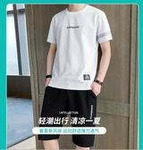 短褲套裝 短袖t恤男士2020年新款夏季韓版冰絲衣服潮流男裝休閒運動套裝男JX2474【男神港灣】