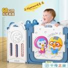 寶寶室內游戲圍欄兒童家用地上圍欄嬰兒爬行墊防護欄【千尋之旅】