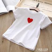 女童短袖洋氣夏兒童上衣白色t恤 寶寶愛心半袖小女孩童裝 【東京衣秀】