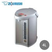 【象印】4L微電腦熱水瓶CD-WBF40