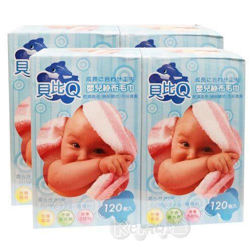 【奇買親子購物網】貝比Q 乾濕兩用紗布毛巾/乾式溼紙巾/120枚入x4盒