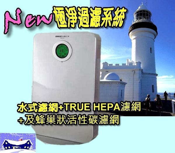 [特價]【台灣三洋SANLUX】16坪負離子空氣清淨機(ABC-R16)售定商品