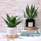 仿真植物 北歐仿真植物ins風裝飾家居擺件臥室假盆栽小擺設客廳創意桌擺花 裝飾界 免運