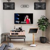 E10寸家庭ktv音響套裝卡拉OK音箱功放家用小型客廳電視k歌舞蹈室全套點歌機觸摸屏   汪喵百貨