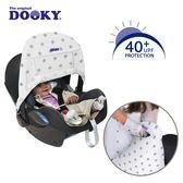 荷蘭DOOKY-抗UV手提汽座前遮陽罩-銀白星星