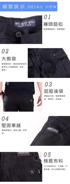 CS衣舖 輕薄透氣 側口袋 工作褲 休閒褲 8948