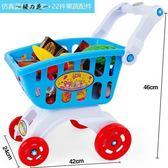 過家家購物車兒童仿真超市手推車玩具