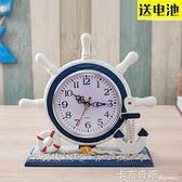鐘表擺件客廳臥室床頭家用創意擺台座鐘兒童學生歐式桌面台式時鐘 聖誕節全館免運