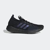 ADIDAS PULSEBOOST HD W [EE4005] 女鞋 運動 休閒 慢跑 抓地 彈力 穿搭 愛迪達 黑藍