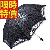 雨傘-防紫外線別緻極簡抗UV男女遮陽傘7色57z39[時尚巴黎]