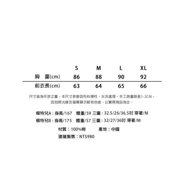 NEW BALANCE 女短袖T恤(慢跑 路跑 NB≡體院≡