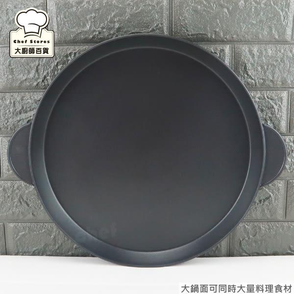 Linox不沾烤盤烤肉盤平面款電磁爐可用38cm平底鍋鐵板燒-大廚師百貨