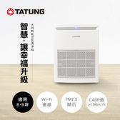 TATUNG大同 Wi-Fi智能空氣清淨機 TACR-1900PE-WI