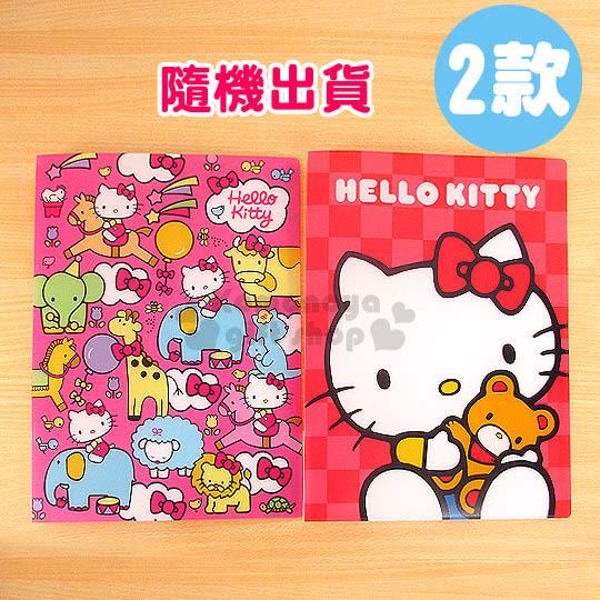 〔小禮堂〕Hello Kitty 20頁資料夾《兩款隨機出貨.A4.紅.抱熊/粉多動物》 4713791-96697