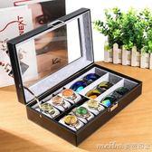手錶眼鏡一體盒手錶收納盒眼鏡展示盒首飾整理箱珠寶收藏盒眼鏡盒 美芭