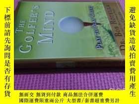 二手書博民逛書店【英文原版】The罕見Golfers Mind:Play to