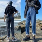 特惠限購 高腰牛仔褲女直筒寬松年新款春季顯瘦百搭褲子老爹褲