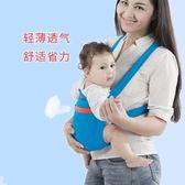 寶寶小孩兒童多功能嬰兒背帶前抱式四爪傳統后背夏季透氣輕便收納