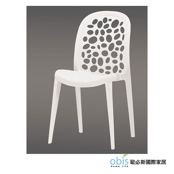 OB003-艾奧娜造型椅(19CM/1042-15)【DD House】