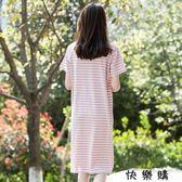 V領條紋薄睡裙女士休閒可外穿家居服